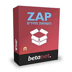 אינטגרציה עם ZAP